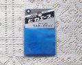 ピカエース/ラスタービビッド(真珠光沢顔料)/オーシャンブルー