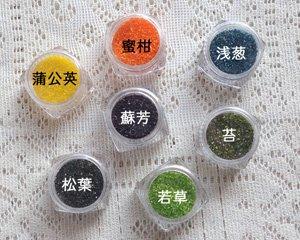 画像3: 日本製/ガラスの粉/苔色/約5g
