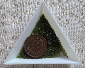 画像2: 日本製/ガラスの粉/苔色/約5g