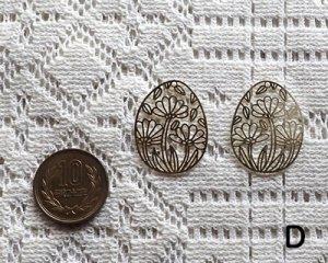 画像2: 銅製透かしパーツ/卵型D(2枚)