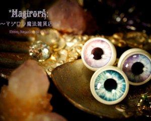 画像3: レジン封入シート/Doll eyes/A6