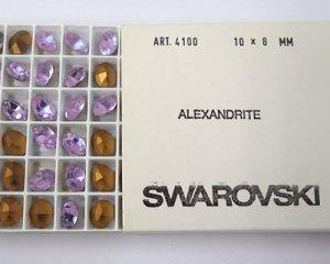 画像2: ヴィンテージ/スワロフスキー/#4100/アレキサンドライト/10×8mm(1個)