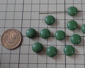 画像2: ヴィンテージ/プラスチック/グリーンコイン(3個)